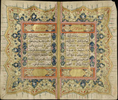 Type of Document: book / Date: 1211 A. H. (1796 C. E.) / Size: 17 x 12.4 cm / Annotation: The copy was made by Hafiz Mustafa. The book was bought in Damascus in 1896.