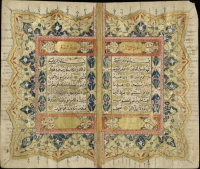 Type of Document: book / Date: 1211 A. H. (1796 C. E.) / Size: 17 x 12.4 cm / Annotation: The copy was made by Hafiz Mustafa. The book was bought in Damascus in 1896.|